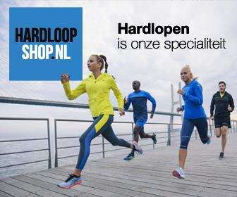 Online winkel voor hardlopers, al uw hardloopmateriaal online